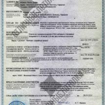 sertif-000